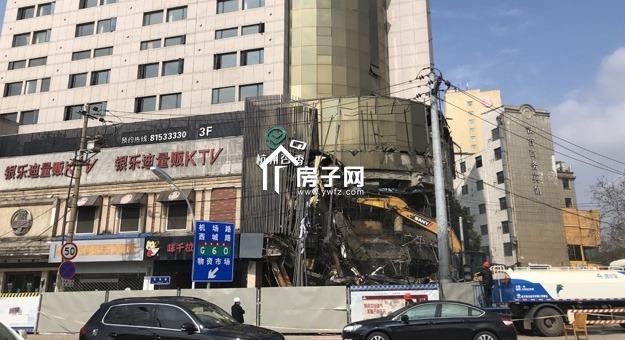再见了,华丰宾馆!曾经的义乌第一高楼今天动工拆除了